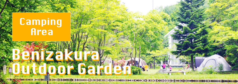Benizakura Outdoor Garden